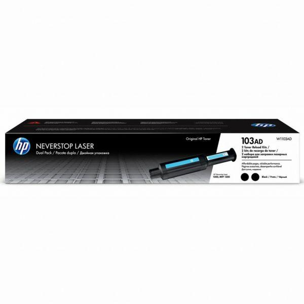 Заправний комплект HP Neverstop Laser 103A